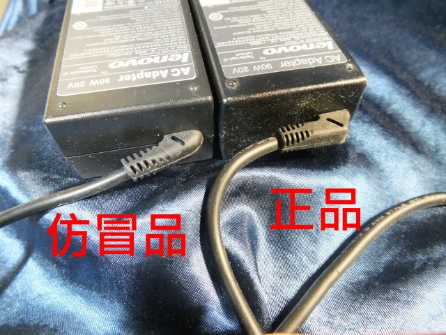 AC adapter-004