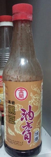 金蘭高級黑豆油膏-01