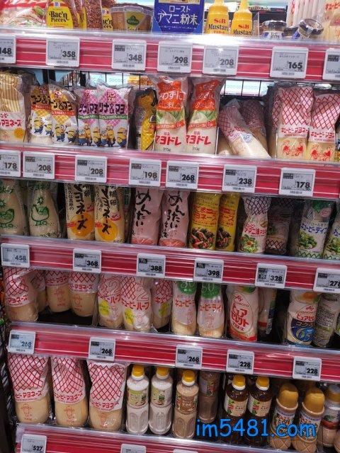 日本超市的マヨネーズ