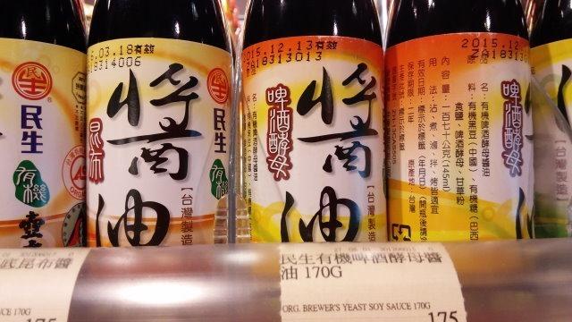 民生有機啤酒酵母醬油-01
