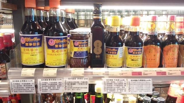香港醬油-01