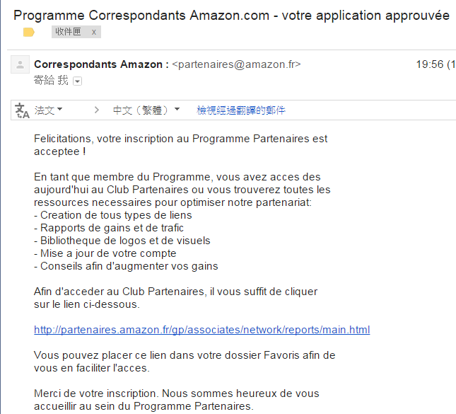 Programme Correspondants Amazon.com - votre application approuvée