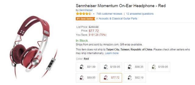 Amazon 紅色版的特價3折