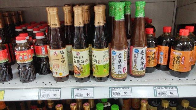 瑞春白醬油 跟 味榮壺底蔭油 油膏