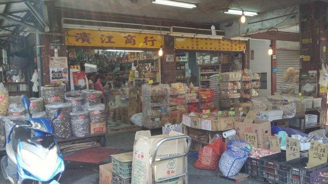 濱江商店,當地非常有代表性的一家南北雜貨店,幾乎什麼調味料跟乾貨都有。