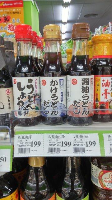 日本烏龍麵醬汁跟醬油