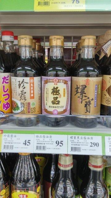 丸莊螺寶的小瓶裝,如果我價格沒看錯的話,這等於是大漲價了~!我要說明的是,有些網友看我對丸莊評價比較不好,這是因為丸莊在與西螺他廠同樣價格的頂級醬油,其風味跟豆味明顯有落差,就是這樣,我開兩、三瓶都是一樣的。
