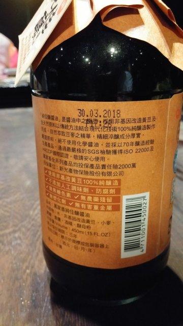 萬家香純佳釀醬油-002