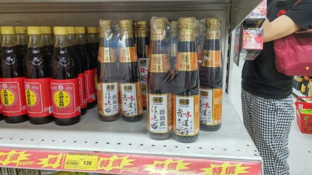 黑龍老味道黑豆醬油,加送黑龍淡色蔭油露