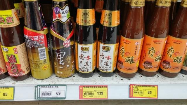 瑞春的甕釀醬油跟醬油膏,也一併特價每瓶85.
