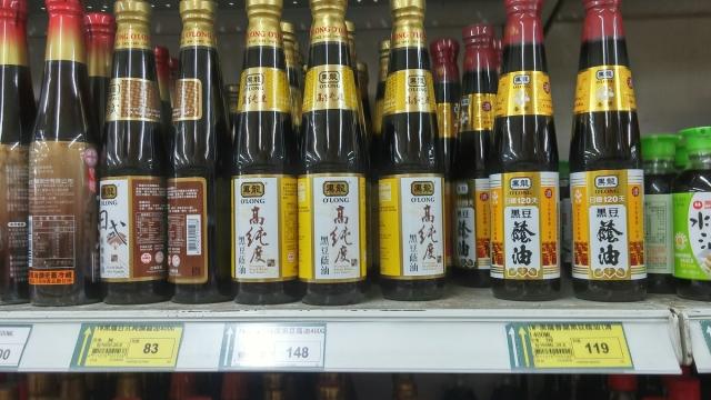 黑龍的產品都是以壺底油濃度來制定醬油差異,所以可以看到高純度的價格就比較高。