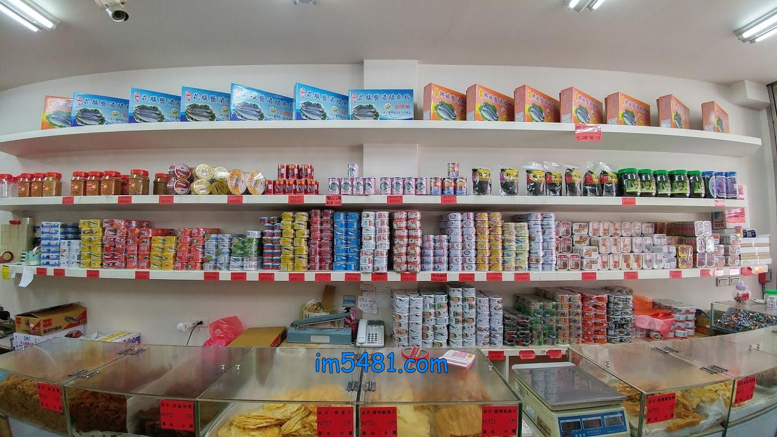 現在宜蘭的長期存放用水產產品是罐頭跟乾貨(包含柴魚)