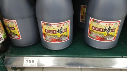 丸莊香菇素蠔油 156元