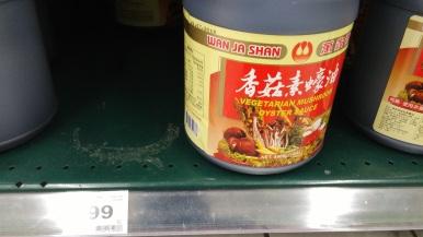 萬家香香菇素蠔油199元