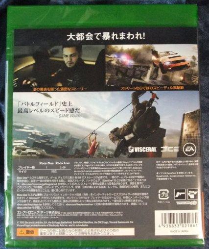 Xbox one Battlefield hardline-02