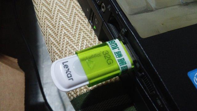 Xbox 360HDDHACKR-02