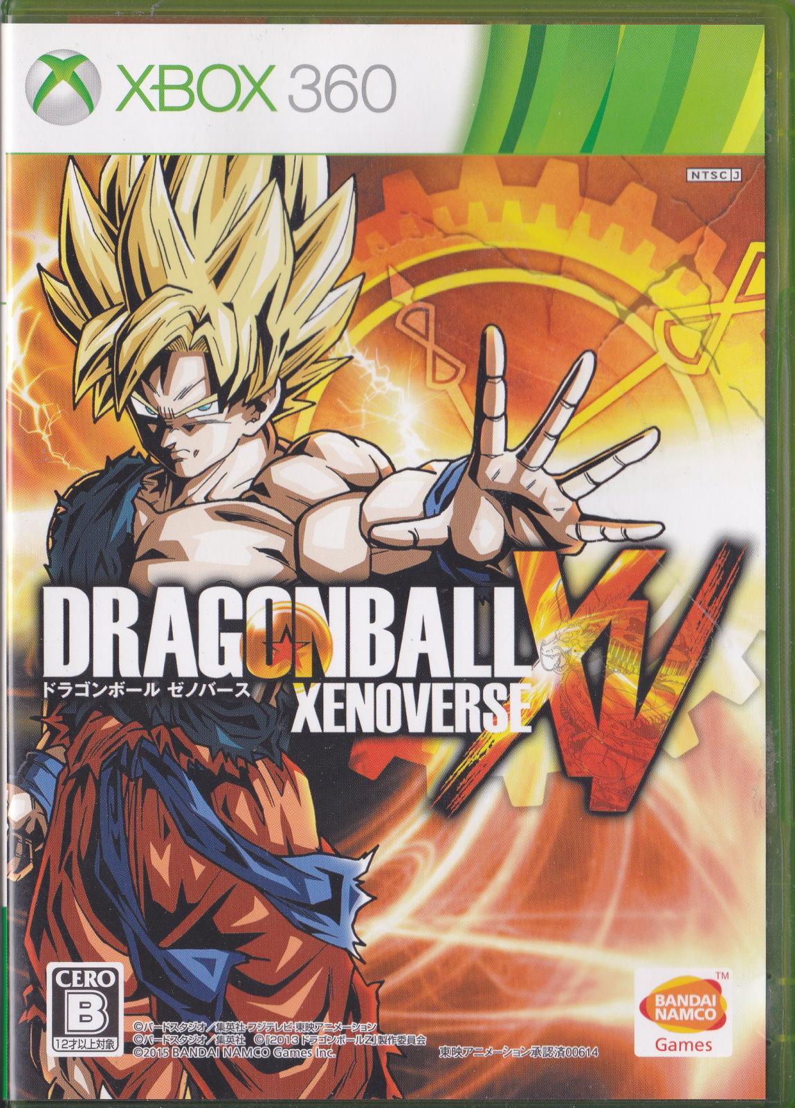 Xbox 360 Dragonball XenoverseXV