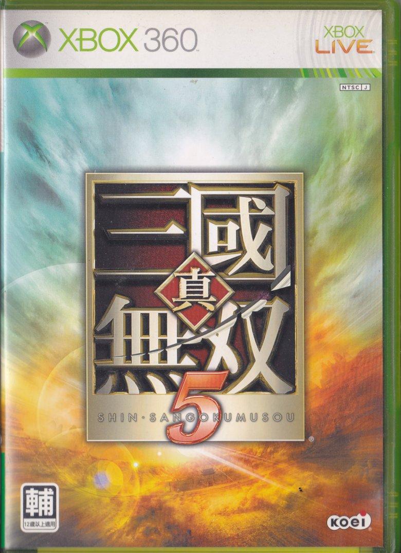 Xbox 360 真三國無雙-01