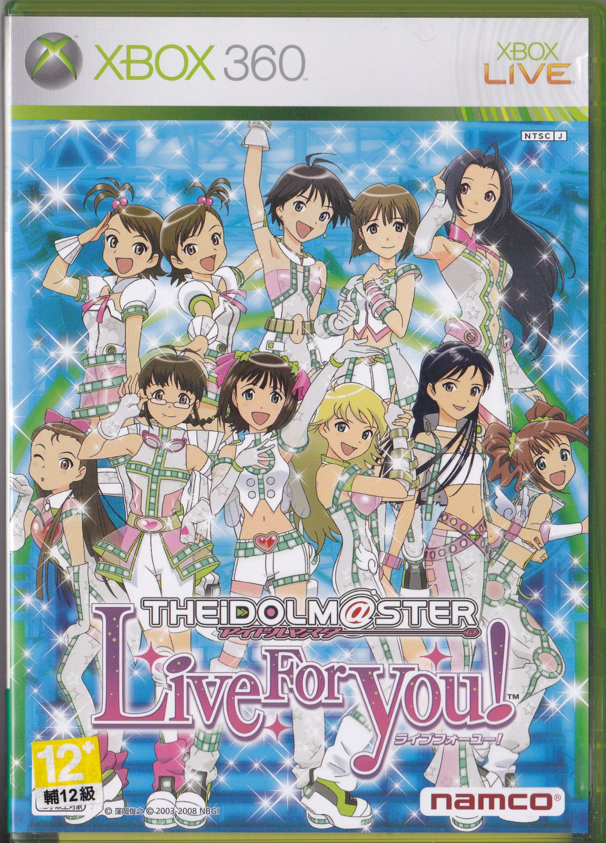 Xbox 360 THE iDOLM@STER Live For You!
