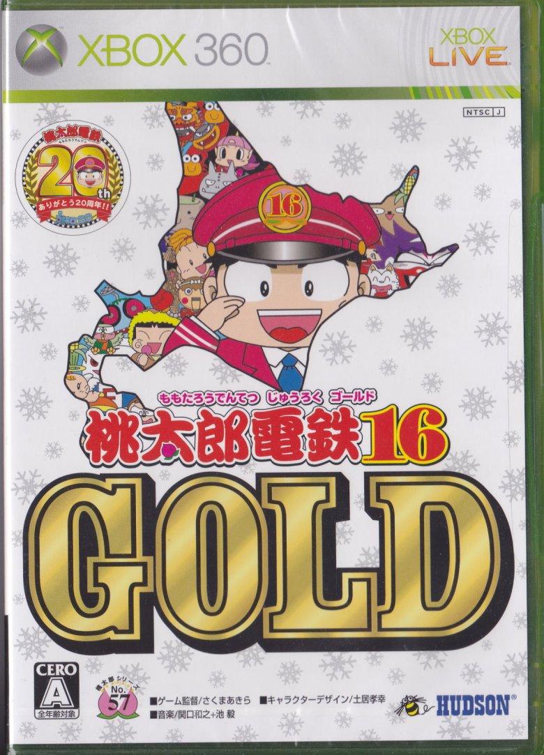 Xbox360  桃太郎電鐵16 Gold-01-1
