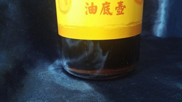 壺底油-02