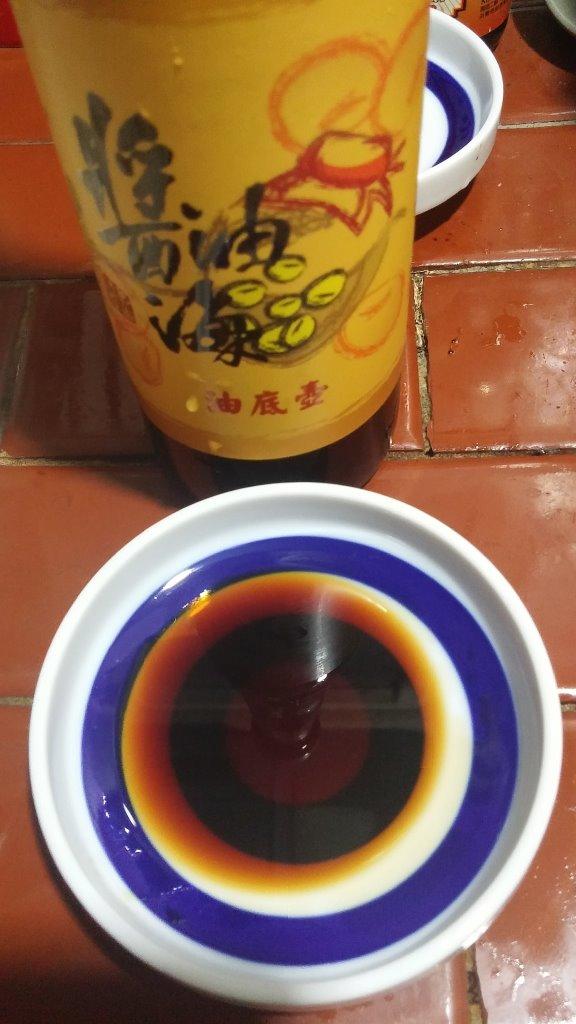 壺底油-06