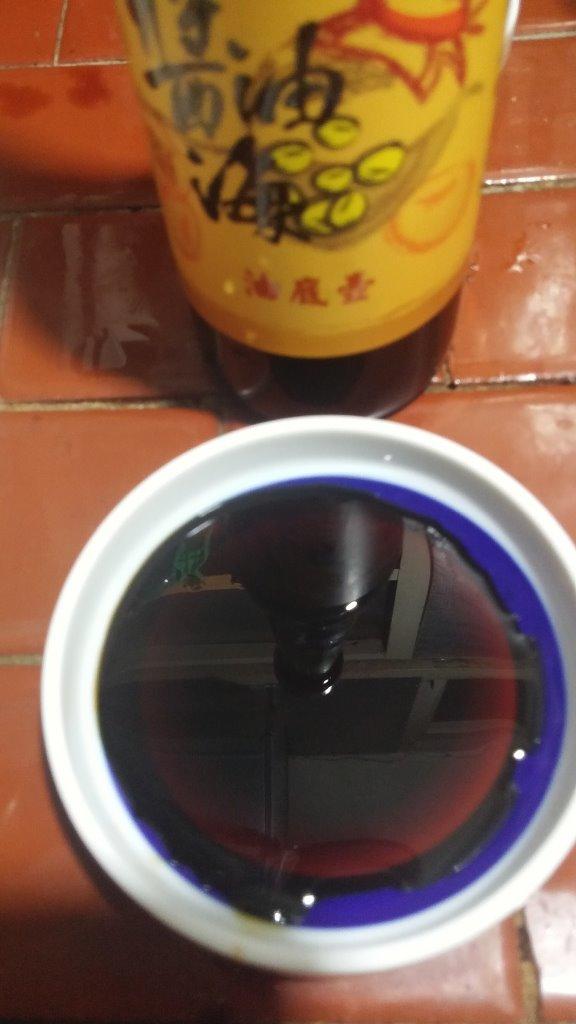 壺底油-07