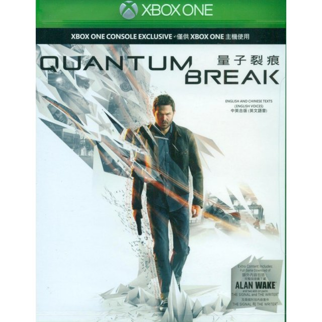quantum-break-chinese-subs-463991-18