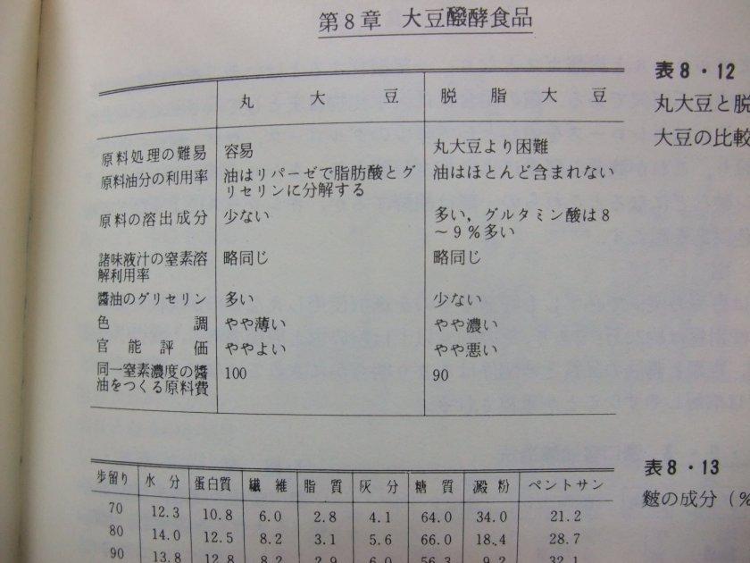 DSCF5777