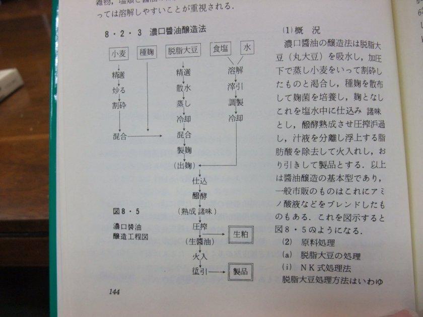 DSCF5781