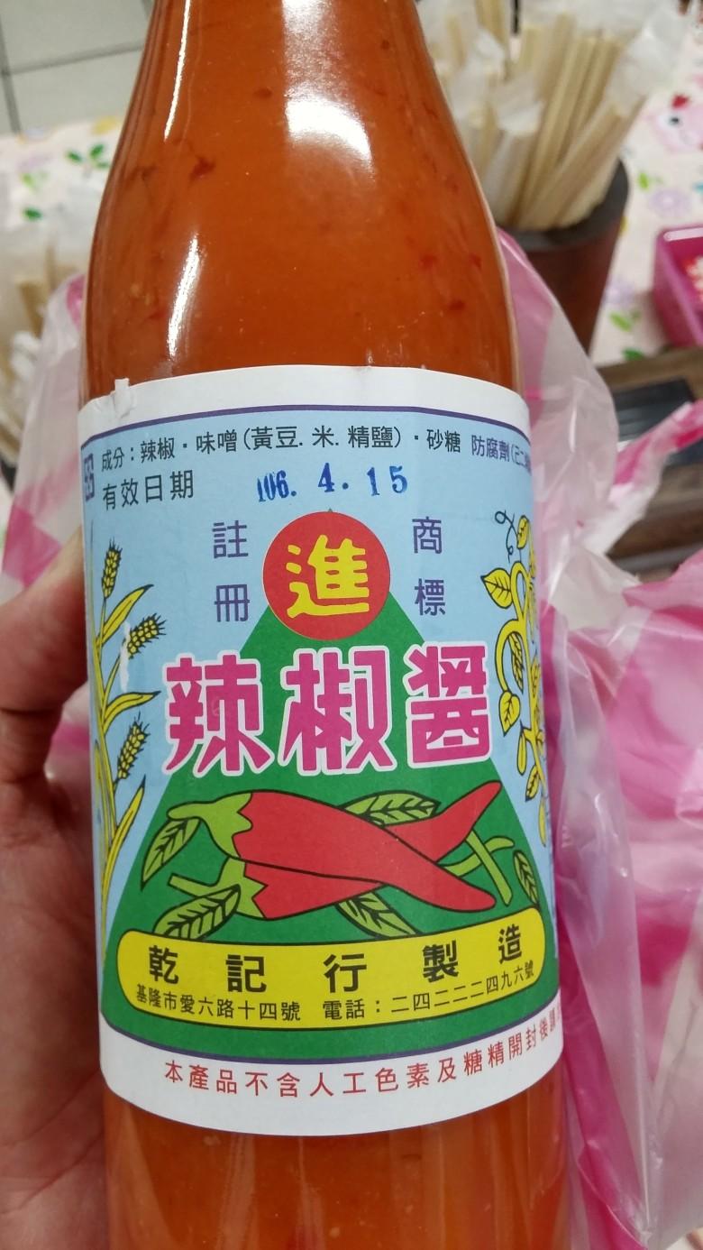 丸進辣椒醬