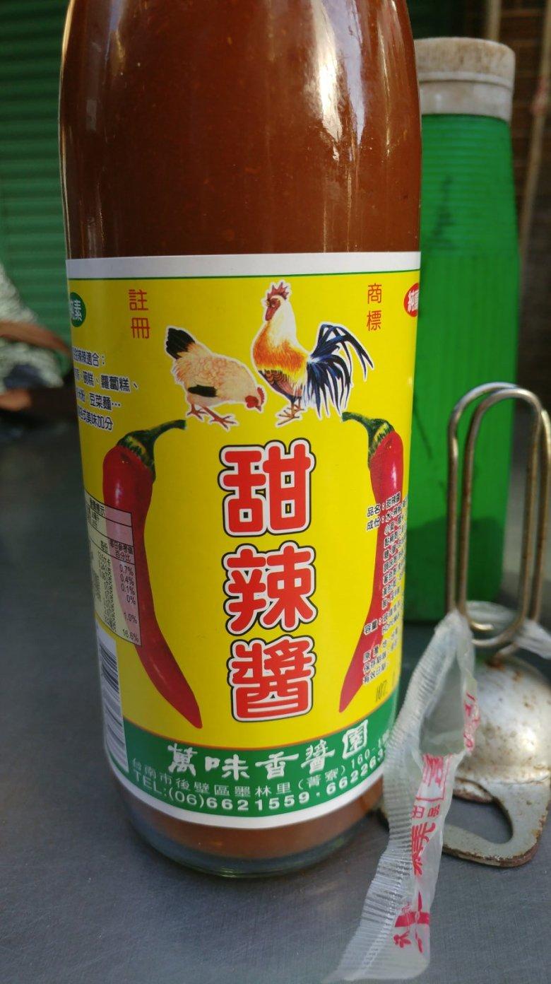 双雞牌甜辣醬