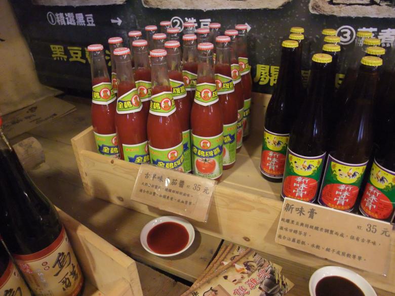 萬味香醬園-006