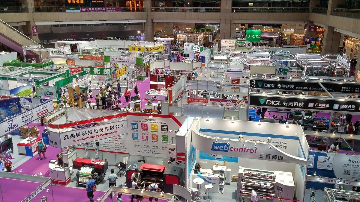 2016台灣食品展