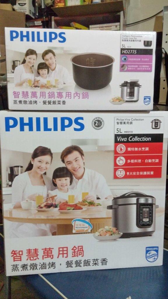 飛利浦 PHILIPS HD2133萬用鍋真好用!