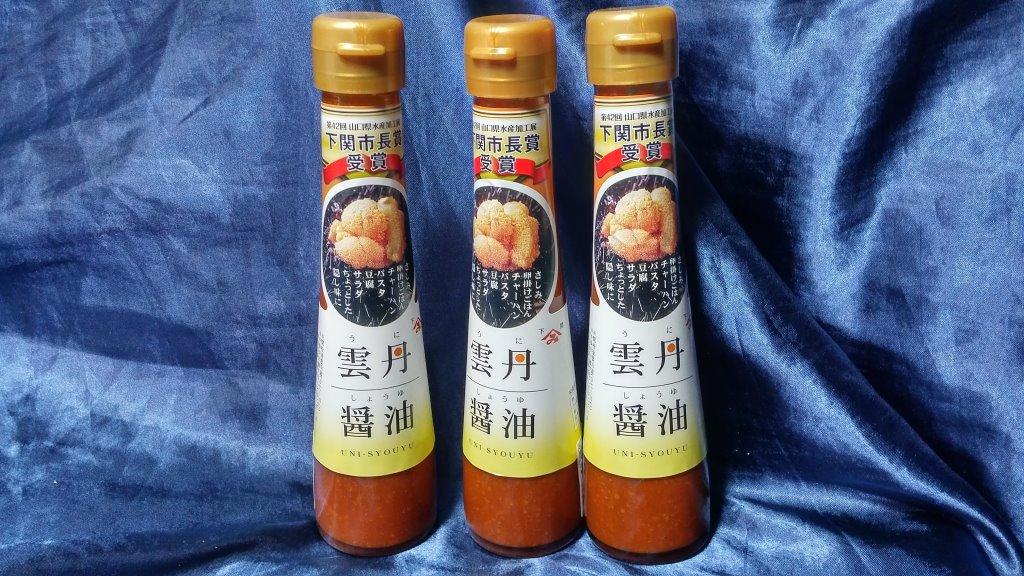 やまみうに下関水陸物産株式会社 雲丹醬油