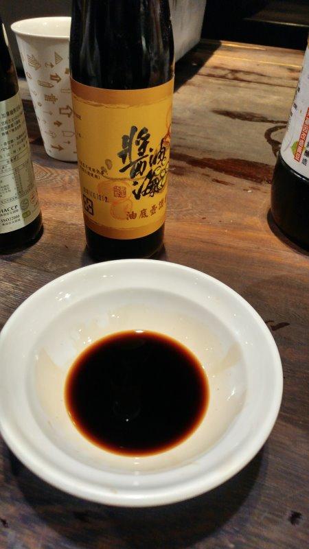 新海醬油一番讚壺底油