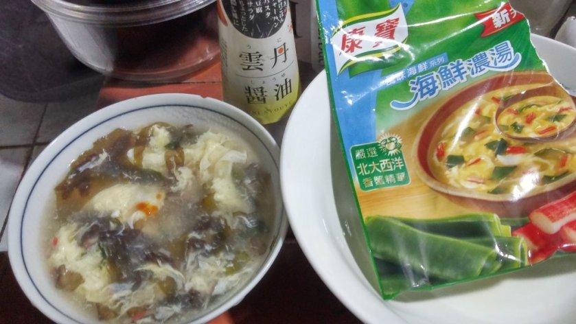 做海鮮濃湯的調味