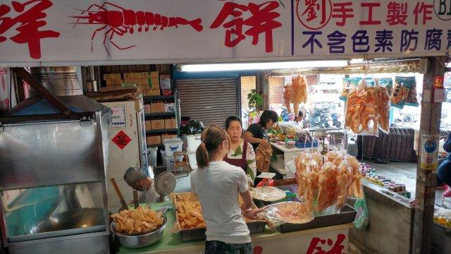 布袋 劉家 鮮蝦餅