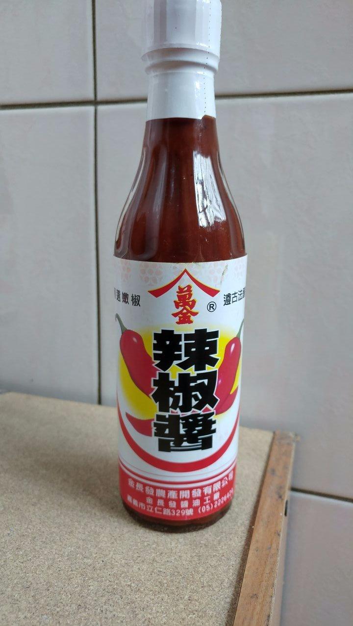 萬金辣椒醬