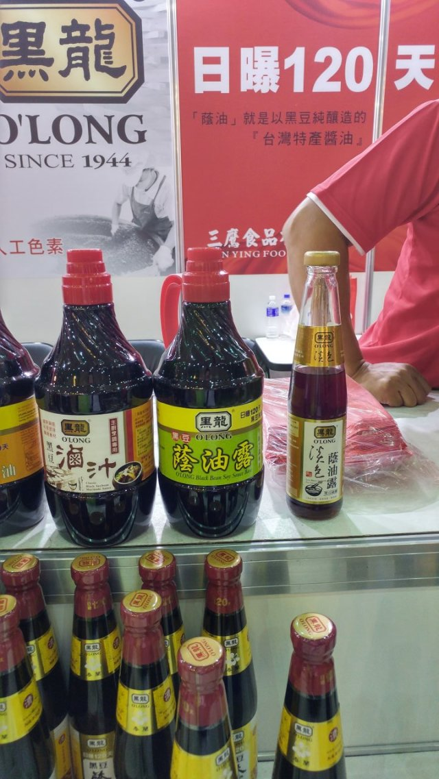 黑龍滷汁醬油