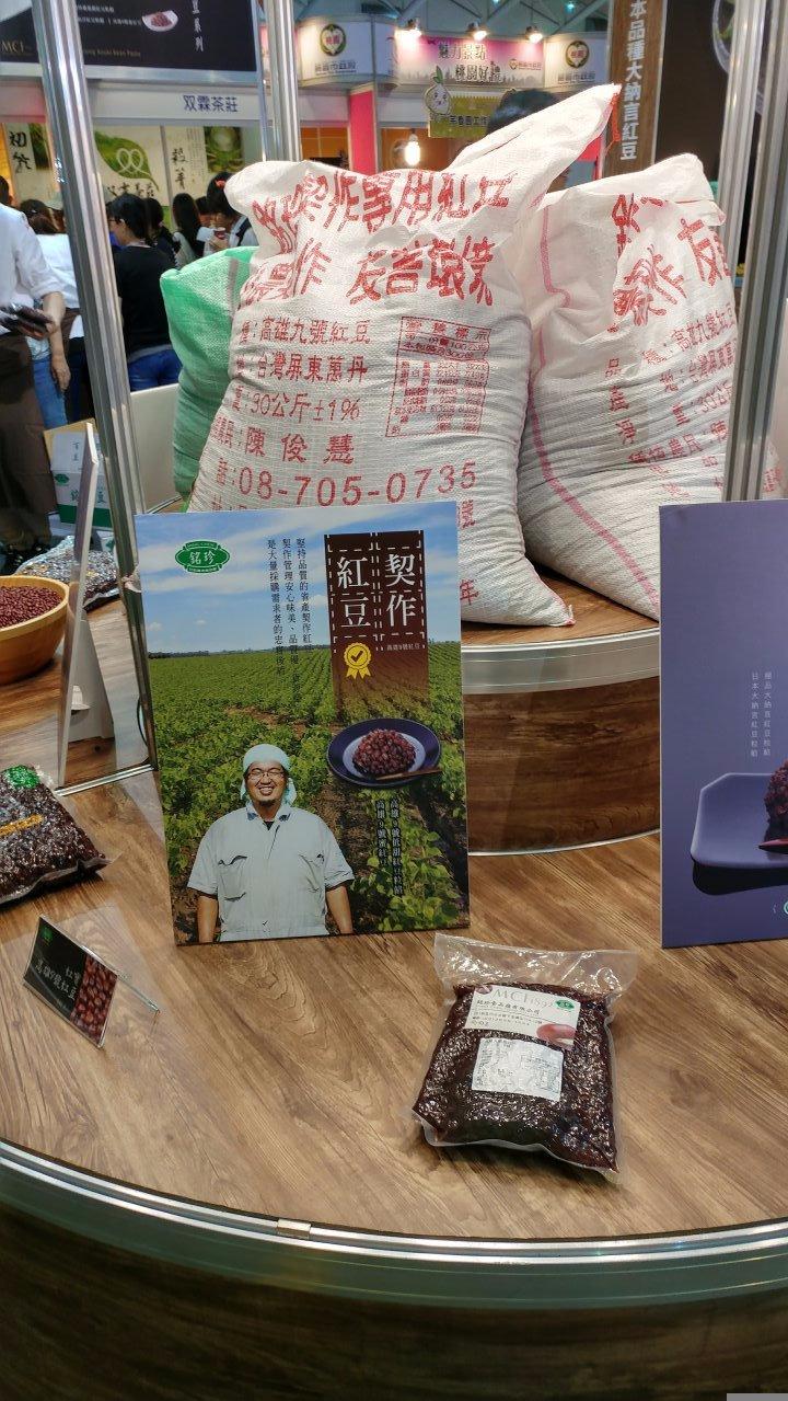 2017烘焙展-銘珍豆餡
