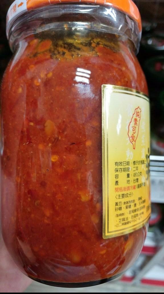 都是辣椒跟豆瓣