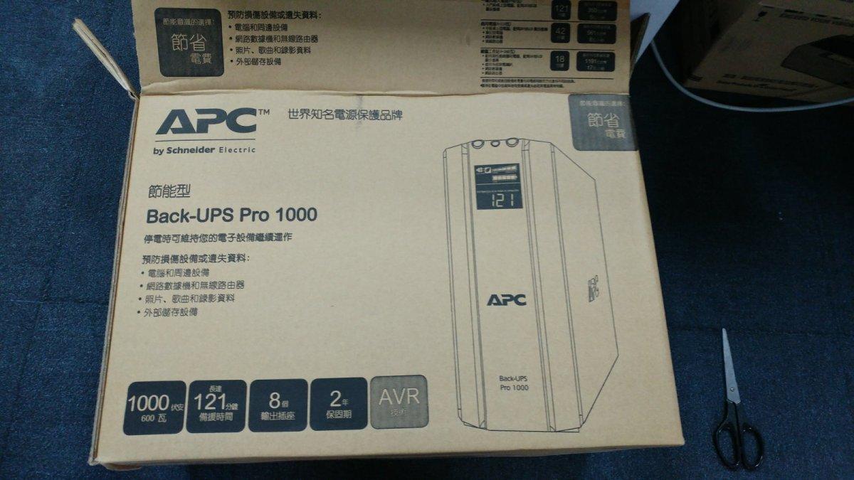 APC 1000VA 在線互動式 Back-UPS Pro (BR1000G-TW)開箱