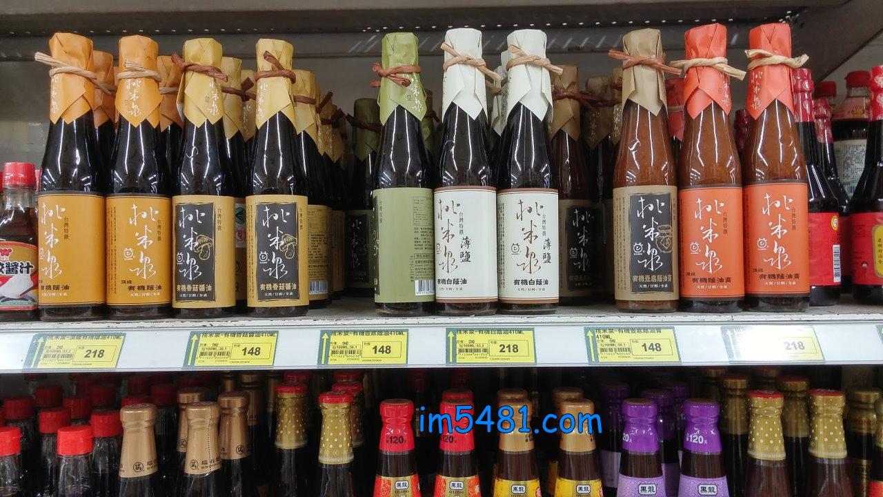 甘寶生物-桃米泉醬油產品