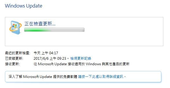 Windows 7執行Windows update 正在檢查更新跑了半天跑不完