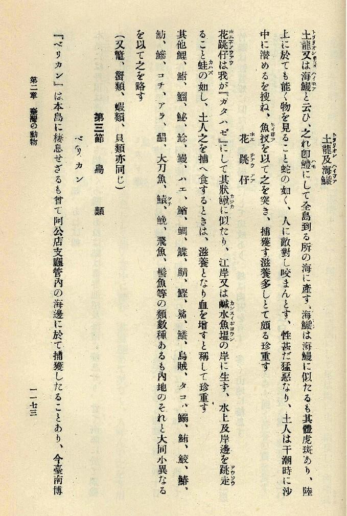 2017-07-05_100420