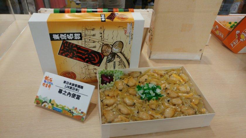 日本深川飯 蛤蠣便當