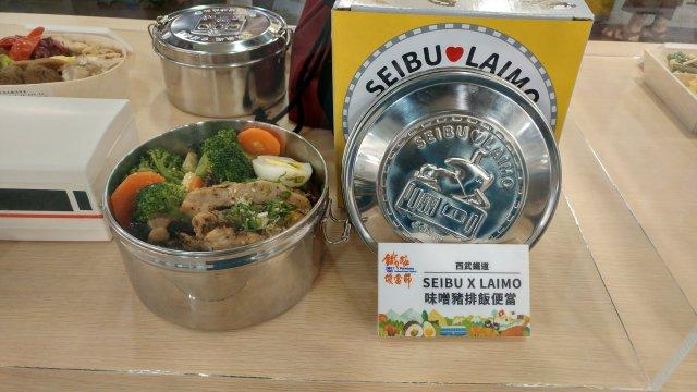 日本 西武鐵道 味噌豬排飯便當