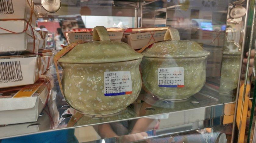 台鐵 煲仔飯便當 一份268元